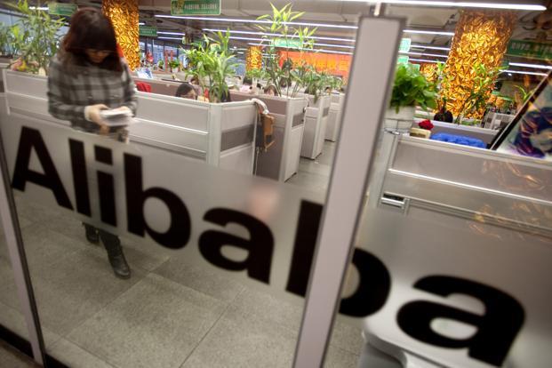 alibaba 05
