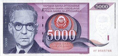 http://hrvatskifokus-2021.ga/wp-content/uploads/2015/09/novcanica-ivo-andric.jpg