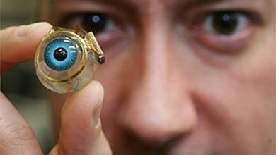 bionicko oko