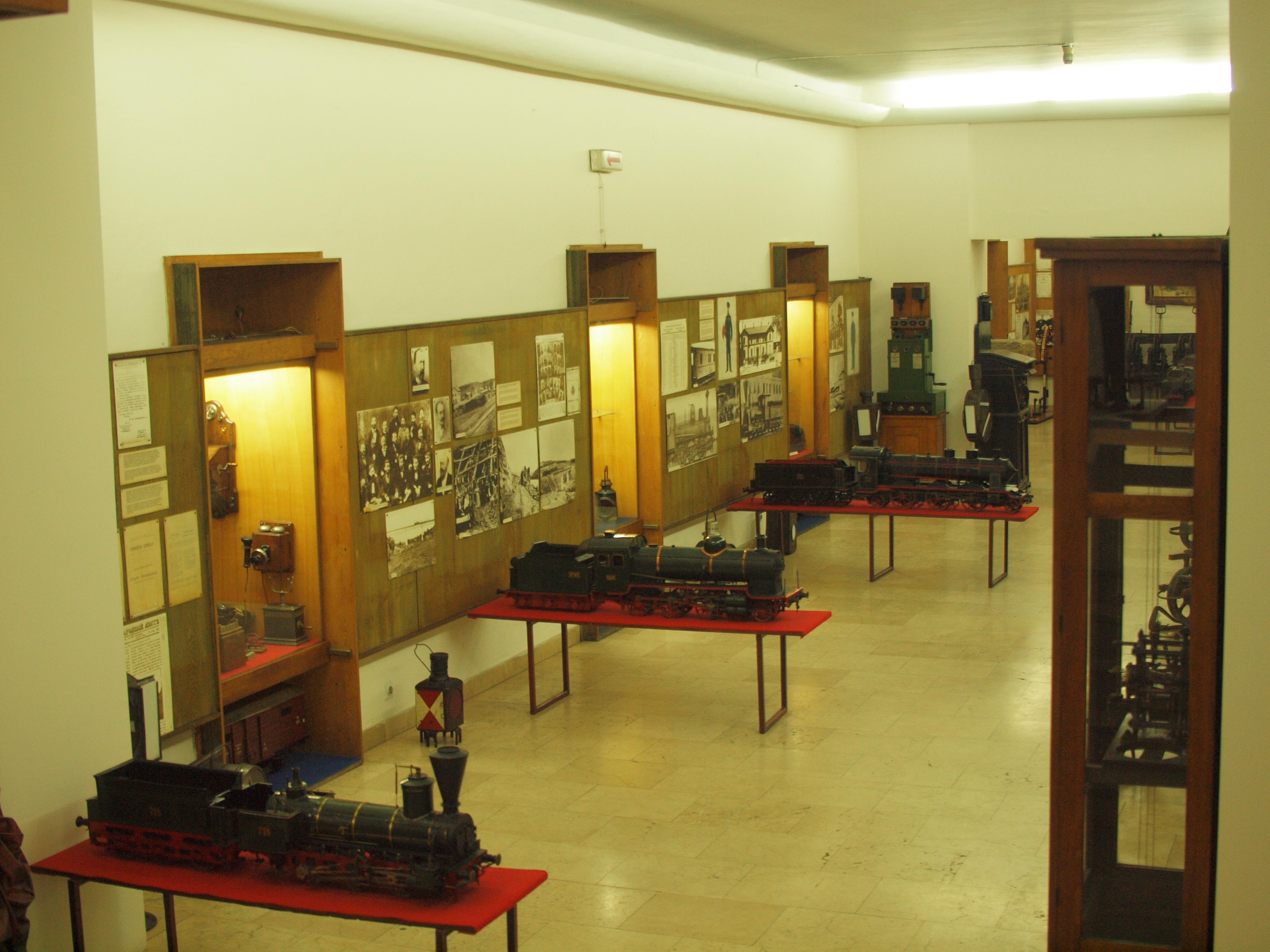 železnički muzej