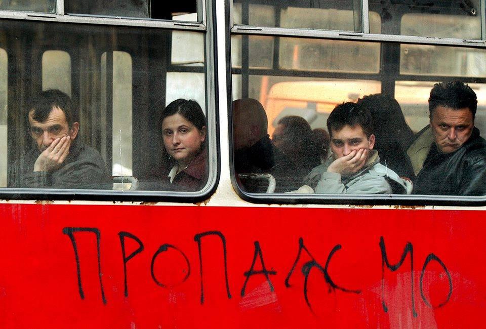prevoz gradski