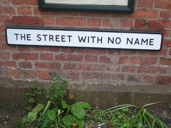 ulica bez imena