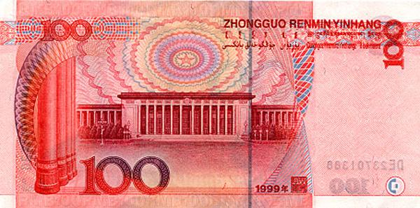 100yuan-pozadina-s
