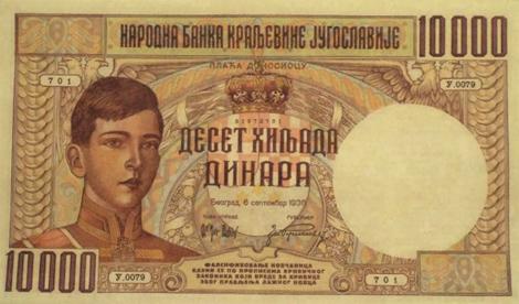 Dinari_Kjugoslavija_10000