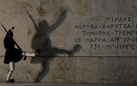 IMF greek