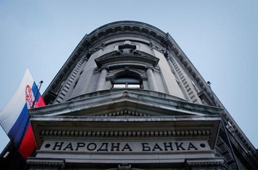 Narodna-banka-Srbije