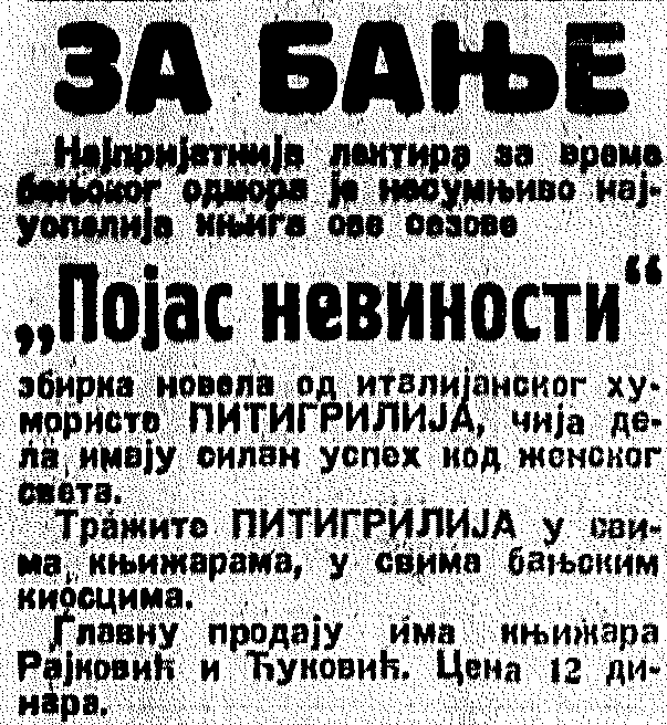 Politika 28.6.1924. Knjiga za banje