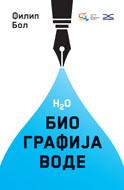 biografija vode