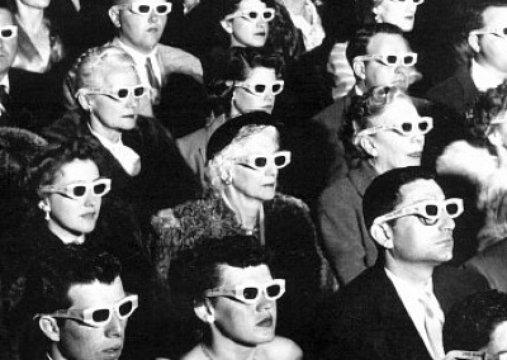 bioskopi1