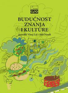 buducnost_znanja_i_kulture
