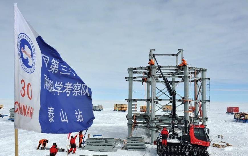 kinezi antarktik