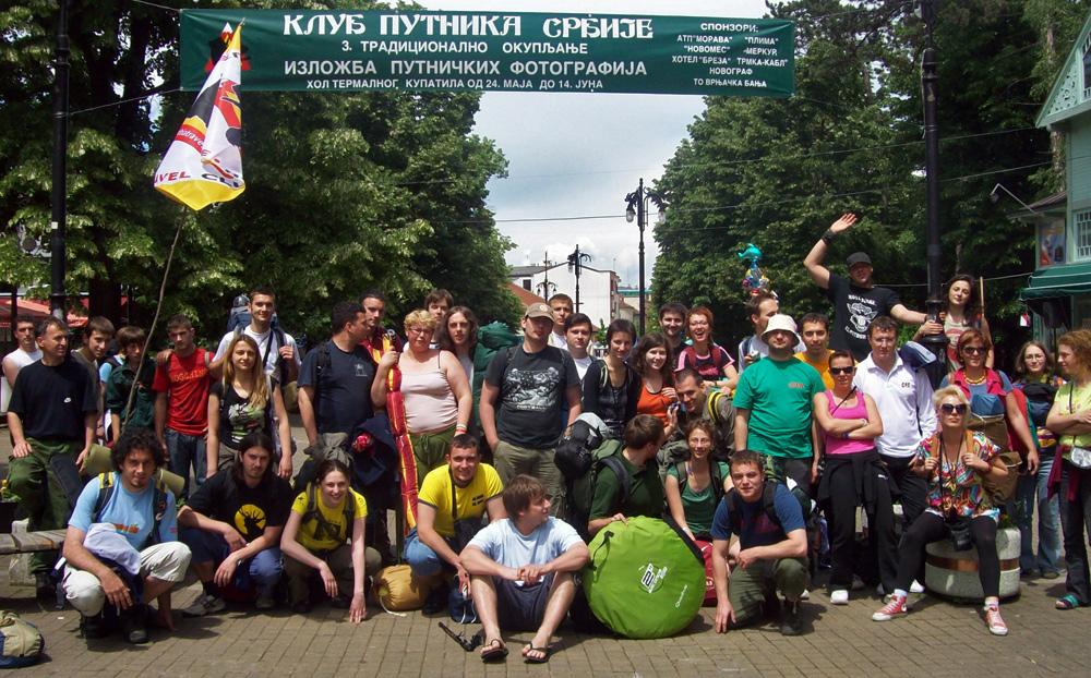 Klub putnika Srbije