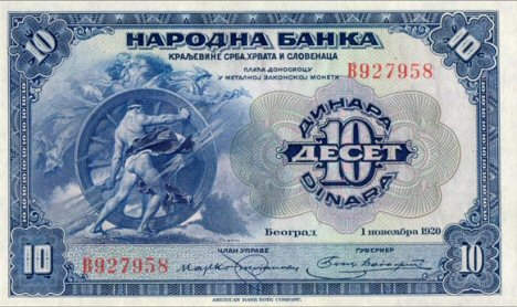 novcanica 1920