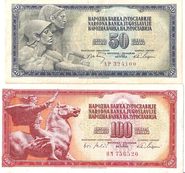 novcanice jugoslavija