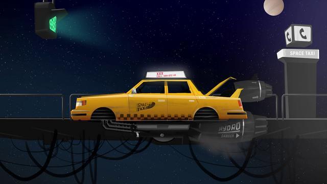 svemirski taksi